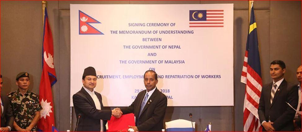 नेपाल र मलेसियाबीच श्रमसम्बन्धी सम्झौतापत्रमा हस्ताक्षर, मलेसिया जान अब १ रुपैया नलाग्ने