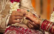 मान्छेमान्छेबीचको विभेद अन्त्य हुनुपर्ने आवाज उठाउँदै अन्तरजातीय विवाह