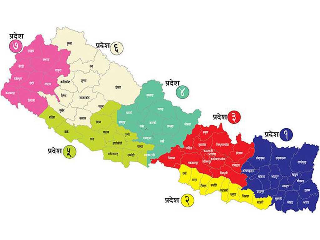 सातवटै प्रदेशका मुख्यमन्त्रीको सम्पर्क कार्यालय खोज्दै