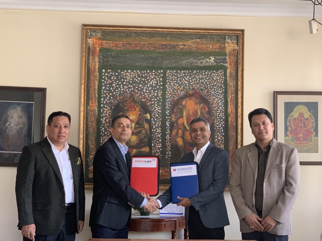 आइएमई लाइफइन्स्योरेन्स र नेपाल इन्भेष्टमेन्टबीच बैंक अस्योरेन्स सम्झौता