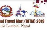 लुम्बिनीमा 'बुद्धिष्ट इन्टरनेशनल ट्राभल मार्ट' हुने
