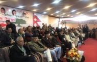 NC mahasamiti: leadership urged to end factionalism, divisive politics