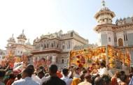 'राम र सीताको जीवन सभ्यताको अभिन्न अङ्ग' – मुख्यमन्त्री आदित्यनाथ