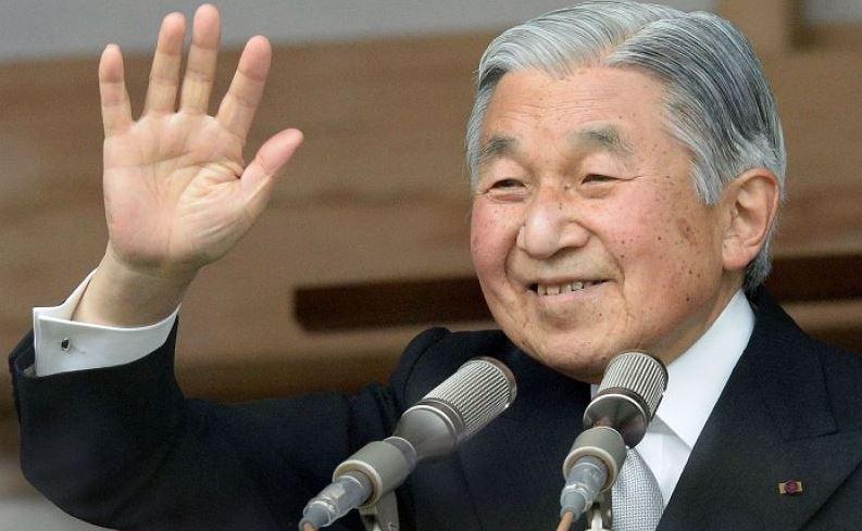 जापानी सम्राटको जन्मोत्समा उपराष्ट्रपति र परराष्ट्रमन्त्रीको सहभागीता