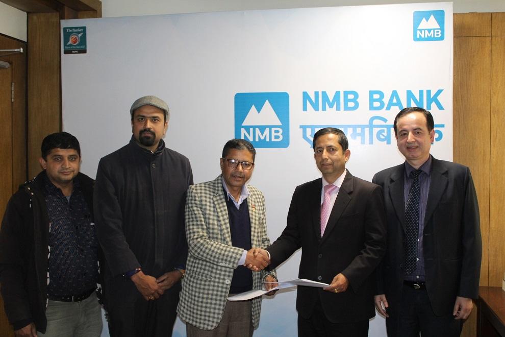 एनएमबि बैंक र नेपाल घरेलुबीच वित्तीय साक्षरता कार्यक्रम गर्ने सहमती