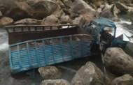 भीरबाट ४०० मिटर ट्रक खस्दा १८ जनाको मृत्यु, त्यती नै संख्यामा घाईते (अपडेट)