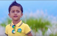 बालगायक प्रिन्सको दोस्रो म्युजिक भिडियोको छायाङ्कन शुरु