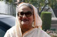 बंगलादेश निर्वाचन, प्रधानमन्त्री हसिनाको दललाई पूर्ण बहुमत