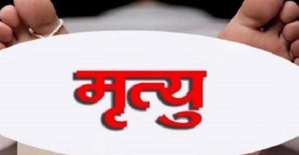 दिल्लीको एक होटलमा आगलागी हुँदा १७ जनाको मृत्य
