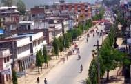 माघ १० गते मकवानपुरगढी विजयोत्सव