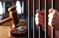 यूवकलाई बलात्कार गरेको आरोपमा एक नेपालीलाई १३ वर्ष जेल सजाए
