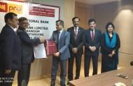 एभरेष्ट बैंक र पंजाव नेशनल बैंकबीच एमओयूमा हस्ताक्षर