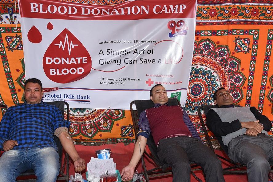 ग्लोबल आइएमई बैंकको १२ औँ बार्षिकोत्सवको अवसरमा रक्तदान कार्यक्रम