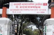 संस्थागत विद्यालयको नाम र परिचयपत्र नेपाली भाषामै लेख्न लगाइने