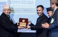 आइएमईका प्रमुख कार्यकारी अधिकृत पोखरेल उत्कृष्ट म्यानेजर अवार्डबाट सम्मानित