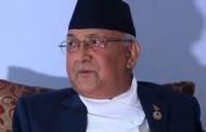 Initiative for capacity building of NA: PM Oli
