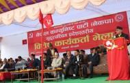 नेकपा फुट्ने कुरा प्रतिकृयाबादीको हल्लामात्र हो, फेरी भन्छु फुट्दैन फुट्दैनः प्रधानमन्त्री ओली