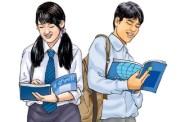 शैक्षिक गुणस्तर सुधारमा निःशुल्क शिक्षा