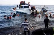 डुङ्गा दुर्घटनामा परी आप्रवासीको मृत्यु