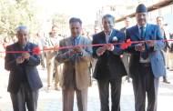 नेपाल इन्भेष्टमेण्ट बैंकद्वारा दशौं एक्स्टेन्सन काउन्टरको उद्घाटन