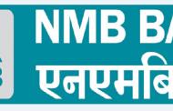 एनएमबी बैंकले तीन अर्बको ऋणपत्र बिक्री गर्ने