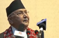 Govt. excited after investment summit: PM Oli