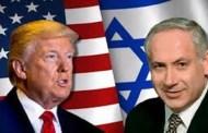 इजरायली प्रधानमन्त्री नेतान्याहु र अमेरिकी राष्ट्रपति ट्रम्पबीच भेटवार्ता हुने