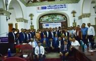 राष्ट्रिय वाणिज्य बैंकको Business Meet-2076  सम्पन्न