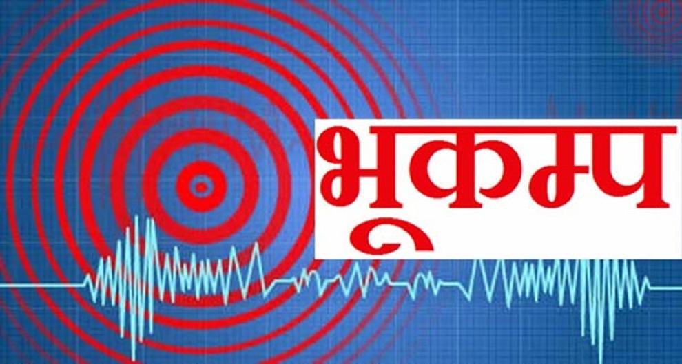 १९९० को भूकम्पमा १० हजार ७०० को निधन र ०७२ महाभूकम्पपछि