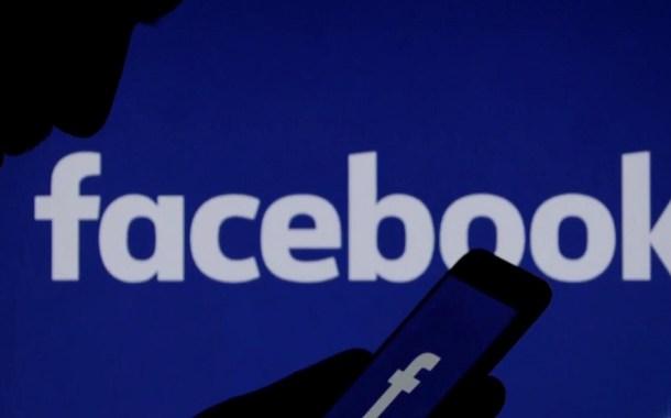 फेसबुकमार्फत ढाँटी युवतीहरुलाई ठग्ने भट्ट प्रहरी खोरमा