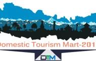 शुक्रबारदेखि पर्यटन 'मार्ट'