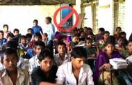 सामुदायिक विद्यालयमा मोबाइल फोन निषेध