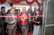प्रभु बैंकको नयाँ शाखा कार्यालय भक्तपुर जिल्लाको सुर्यविनायकमा