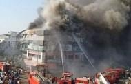 भवनमा आगलागी हुँदा विद्यार्थीसहित १५ जनाको मृत्यु