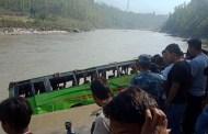 बस दुर्घटनाः मृतकको सङ्ख्या आठ पुग्यो (अपडेट)