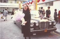 Graduation, 1996