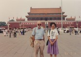 With My Dad at Tiananmen Square, 1991