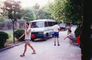Wedding Motorcade, Hidden River, 1995