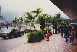 Site of My Hong Kong Wedding in Shatin, 1995