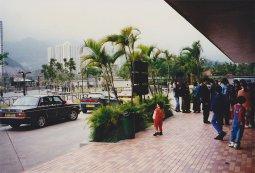 Site of My Hong Kong Wedding in Shatin, 1995