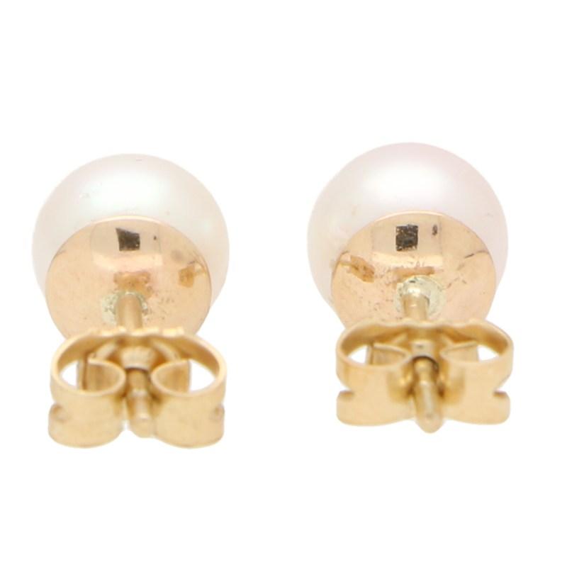 7-7.5mm Cultured Pearl Stud Earrings