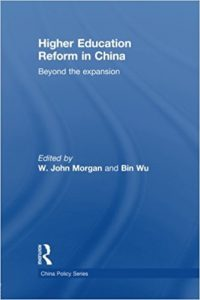 Higher education reform in China Beyond the expansion