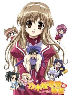 List Anime Romance Comedy Rekomendasi 1