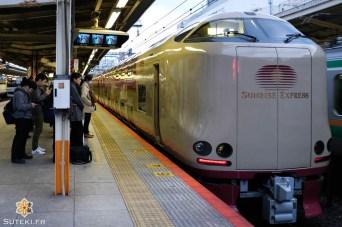 Izumo-7089