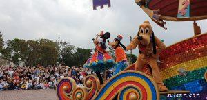 HongKong Disneyland