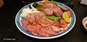 เนื้อย่าง Gero 焼肉ハウス和光