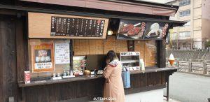 ร้านเนื้อย่างตลาด Miyagawa Morning Market