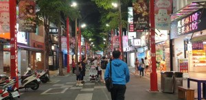Ximending Walking District