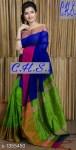 Mahapar Saree Cotton Silk Saree BP available MBSSRE-RDP-255