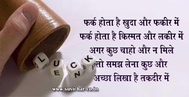 Kuch Chaho Aur Na Mile